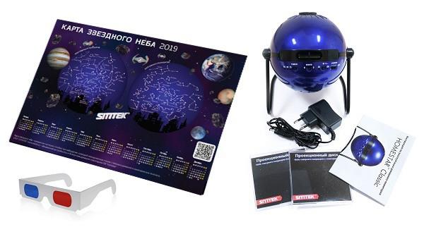 Комплектация домашнего планетария HomeStar Classic