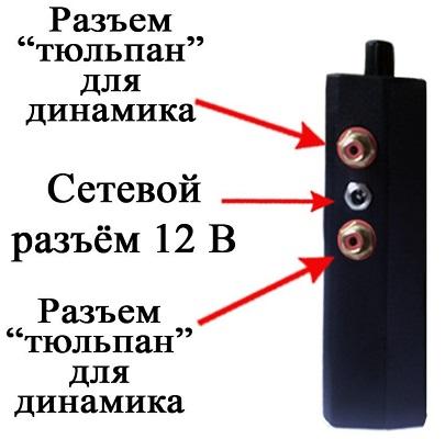 """Звуковой отпугиватель птиц """"Коршун-16"""""""