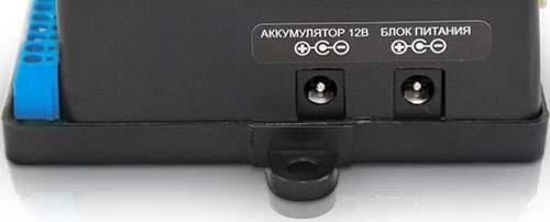 Входы для подключения сетевого адаптера и резервного аккумулятора