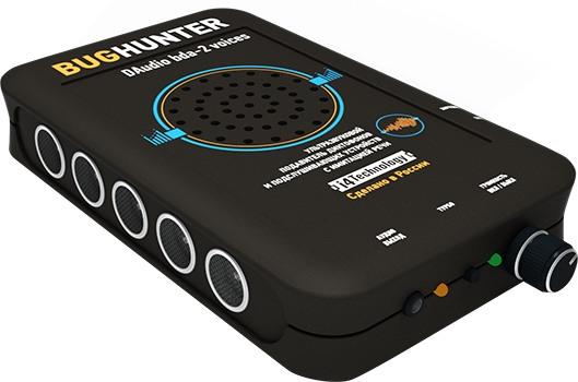 """Подавитель устройств, оснащенных микрофонами, """"BugHunter DAudio bda-2 Voices"""" — эффективный прибор, имеющий стильный внешний вид"""
