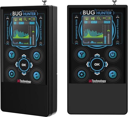 """Детектор """"BugHunter Professional-3"""" обладает стильным дизайном и улучшенной эргономикой"""