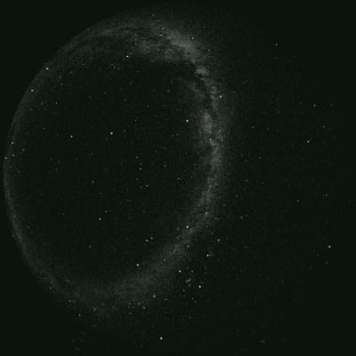 """Так выглядит проекция реалистичного звездного неба, создаваемая планетарием HomeStar """"Classic"""""""