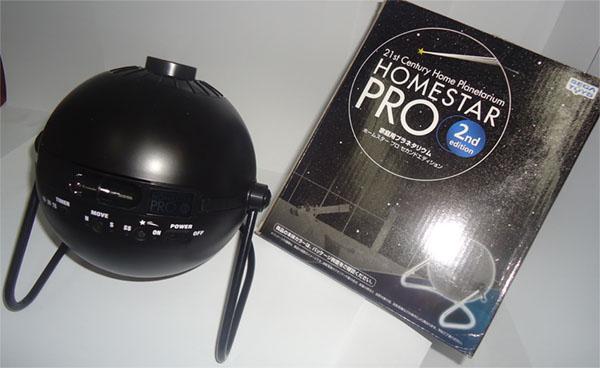 """Оригинальная модель HomeStar """"Pro2"""", сейчас официально снят с производства"""