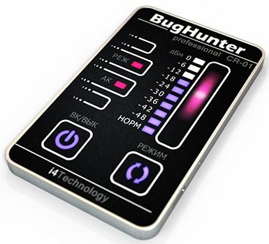 """Детектор BugHunter CR-1 носит название """"Карточка"""" не просто так — благодаря небольшим размерам при первом взгляде его вполне можно перепутать с банковской картой (нажмите для увеличения)"""