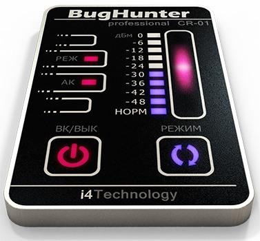 """Удобное сенсорное управление делает детектор жучков BugHunter CR-1 """"Карточка"""" уникальным в своем роде, он на голову выше всех существующих аналогов"""