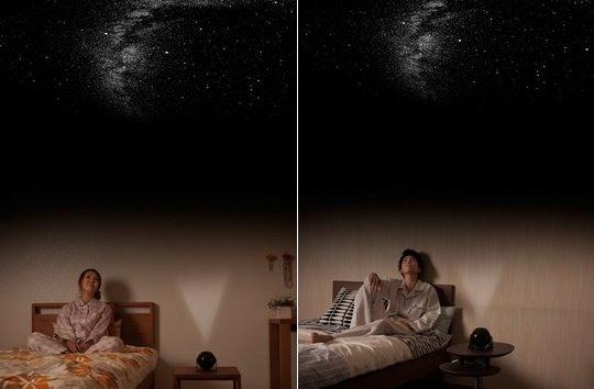 """Домашний планетарий """"HomeStar Lite"""" позволит Вам наслаждаться звездным великолепием, раскинувшимся прямо на потолке Вашей комнаты! (на фото показана модель черного цвета)"""