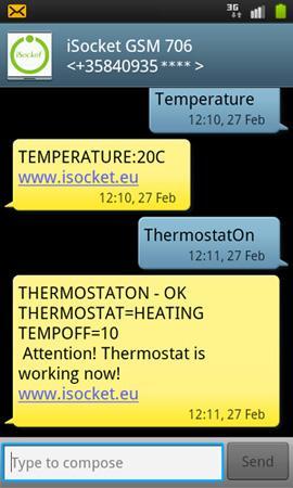 Примерно так выглядят SMS-сообщения от датчика температуры