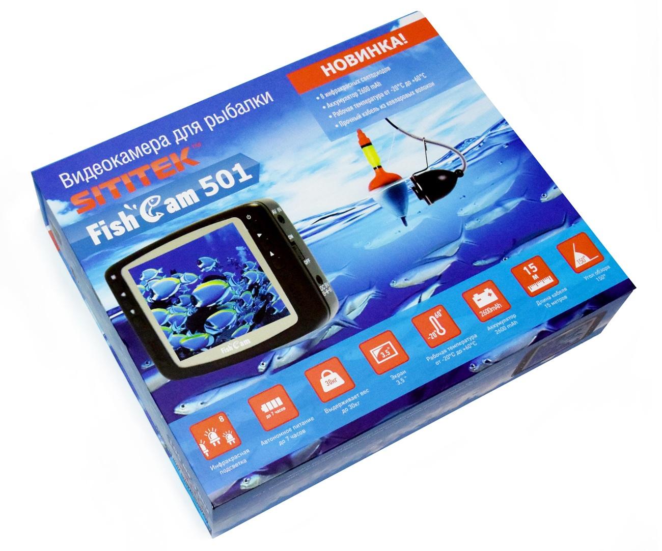 """Видеокамера """"FishCam-501"""" поставляется в яркой упаковке"""