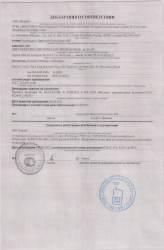 Декларация соответствия на аккумулятор дозиметра SMG-2