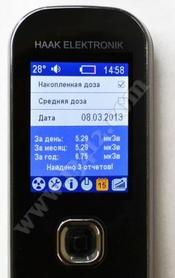 Дозиметр SMG-2 умеет выводить на дисплей накопленную дозу радиации за разные интервалы времени