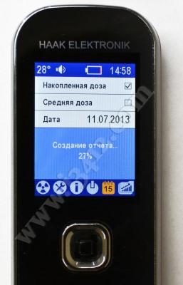Показания дисплея дозиметра SMG-2 при создании отчета