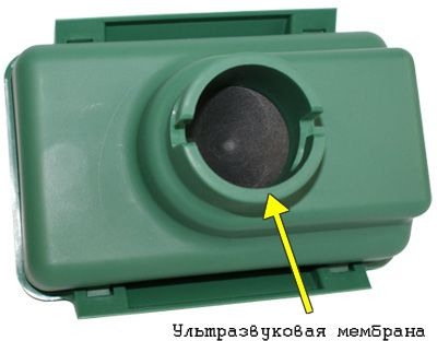 Верхняя часть корпуса отпугивателя Weitech WK0675