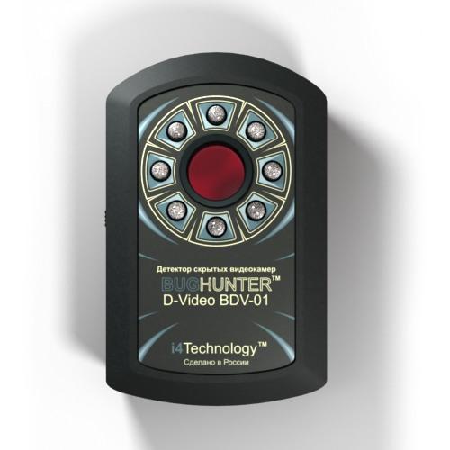 """""""BugHunter Dvideo Эконом"""" — удивительно компактный и эргономичный прибор"""