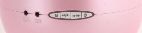 Клавиши для навигации по FM-радиостанциям помещены на отдельную от основной панели управления сторону планетария SITITEK Media
