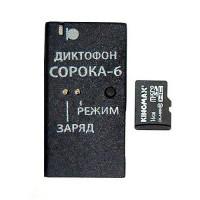 """Диктофон цифровой """"Сорока-06.1"""" (полный)"""