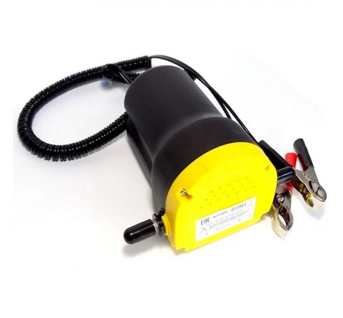 Насос для замены моторного масла и дизельного топлива SITITEK 60Вт