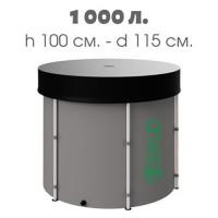 Бочка для воды EKUD складная, из ПВХ (1000 л., h=100см) Бочка для воды EKUD складная, из ПВХ (1000 л., h=100см) с крышкой