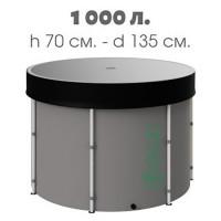 Бочка для воды EKUD складная, из ПВХ (1000 л., h=70см) с крышкой