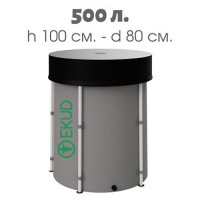 Бочка для воды EKUD складная, из ПВХ (500 л., h=1000см) с крышкой