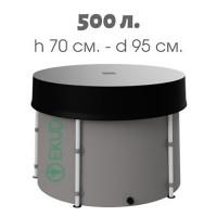 Бочка для воды EKUD складная, из ПВХ (500 л., h=70см) с крышкой